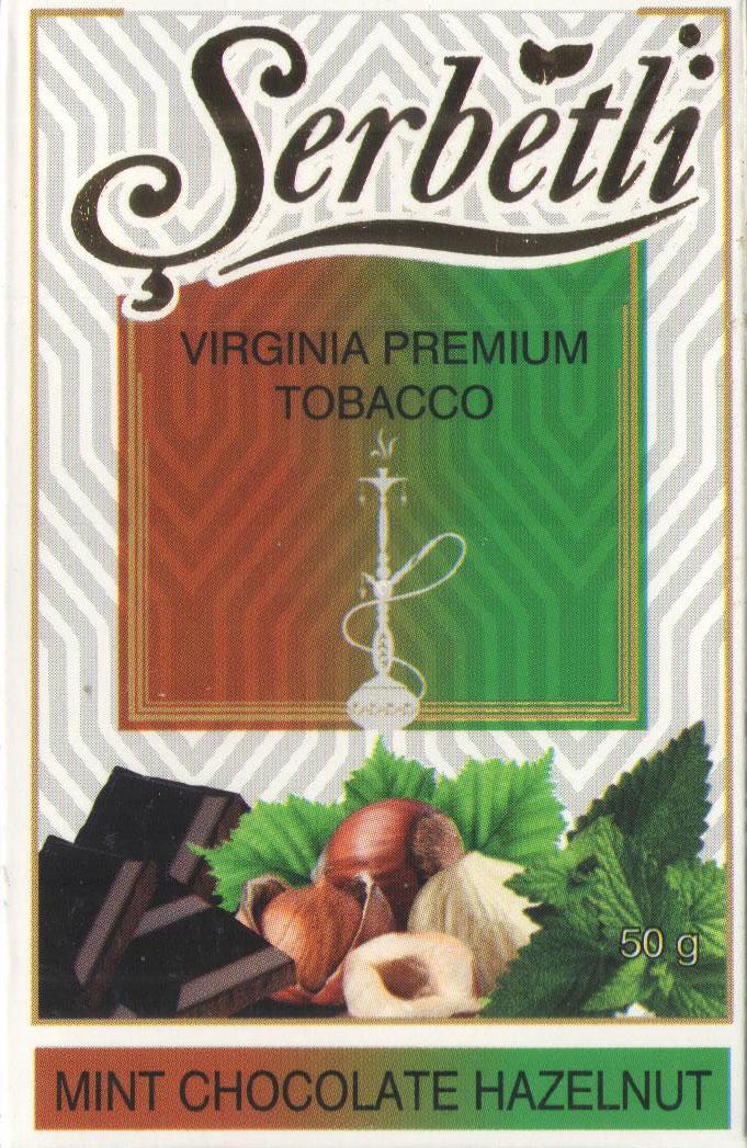 табаки для кальяна оптом волгоград